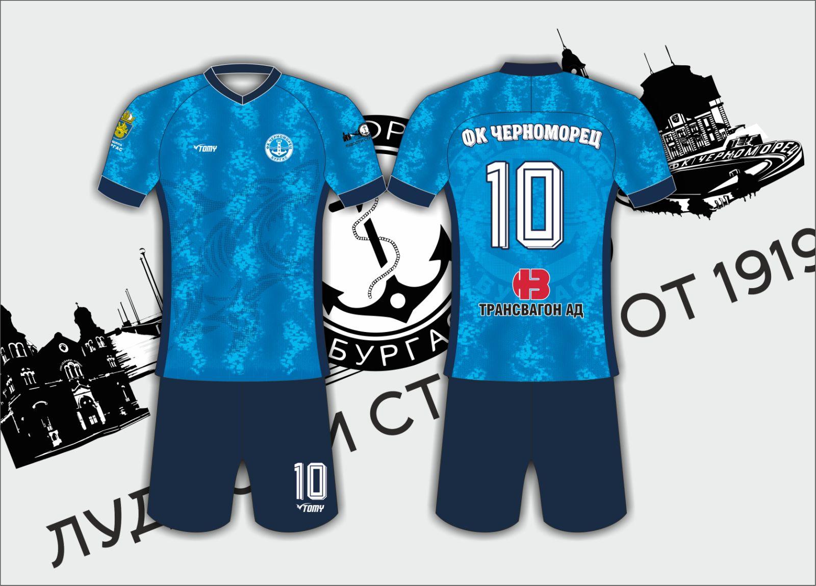 Черноморец с уникални екипи за новия сезон
